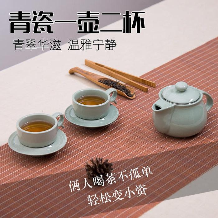 1130洪悦陶瓷茶具茶盘茶杯茶壶一壶两杯<br/>(独享)券后价 &nbsp;&nbsp;&nbsp;¥19.9