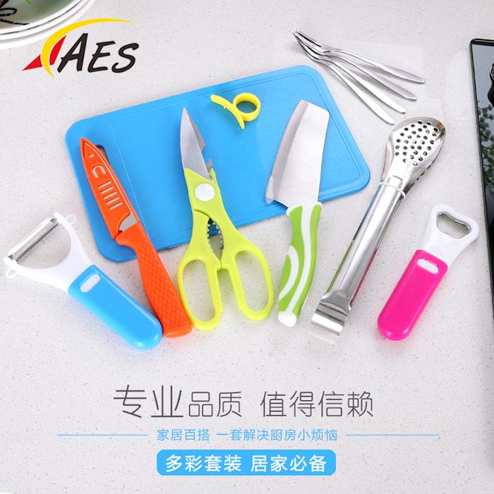 130不锈钢水果刀套装厨房专用12件套<br/>(独享)券后价 &nbsp;&nbsp;&nbsp;¥14.9