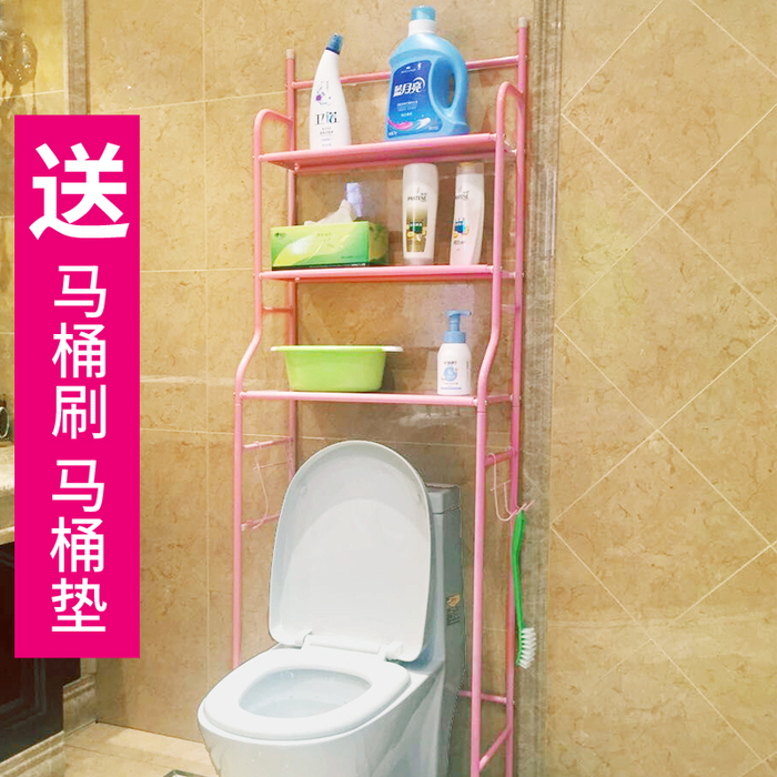 122落地卫生间浴室置物架<br/>(独享)券后价 &nbsp;&nbsp;&nbsp;¥24.8