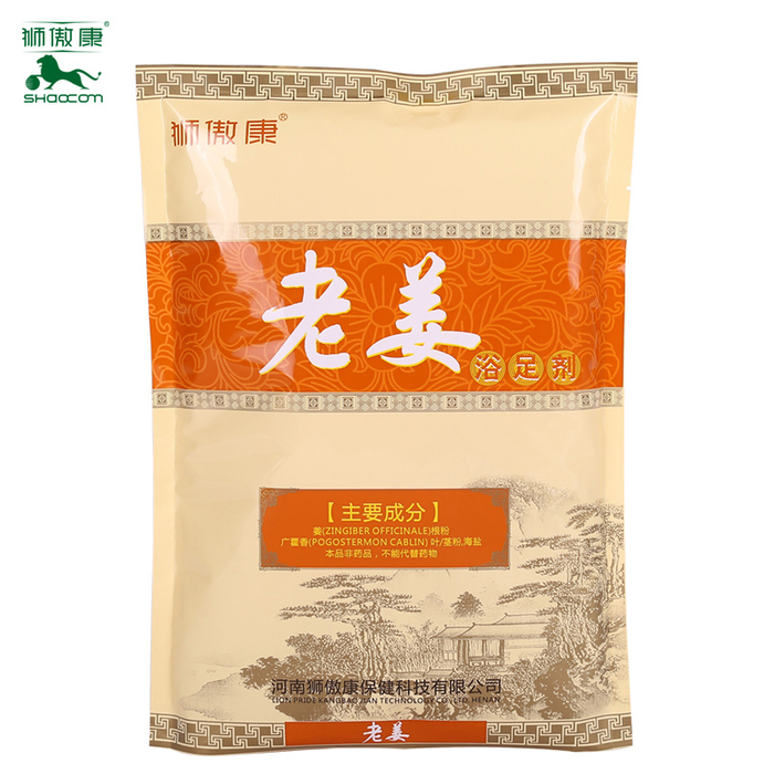 1130狮傲康老姜泡脚粉5g*100包<br/>(独享)券后价 9.8